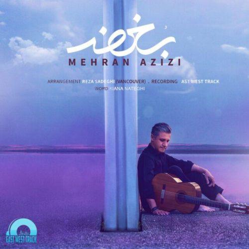 Download Music مهران عزیزی بغض