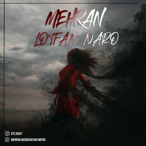Download Music مهران مقدسیان لطفا نرو