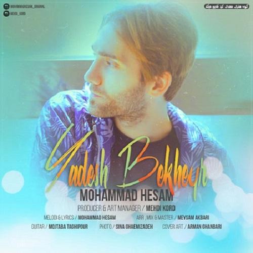 Download Music محمد حسام یادش بخیر