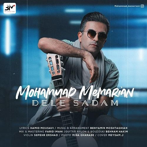 Download Music محمد معماریان دل سادم