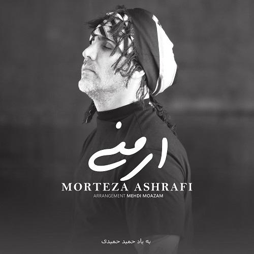 Download Music مرتضی اشرفی ارمنی