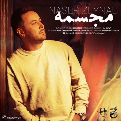 Download Music ناصر زینلی مجسمه