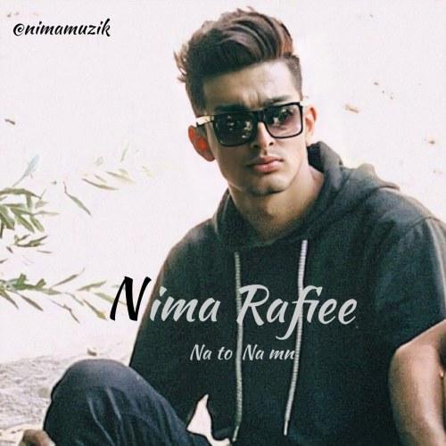 Download Music نیما رفیعی نه تو نه من