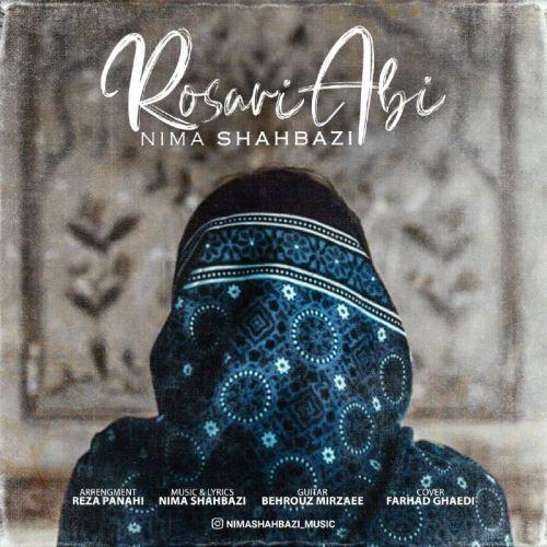 Download Music نیما شهبازی روسری آبی