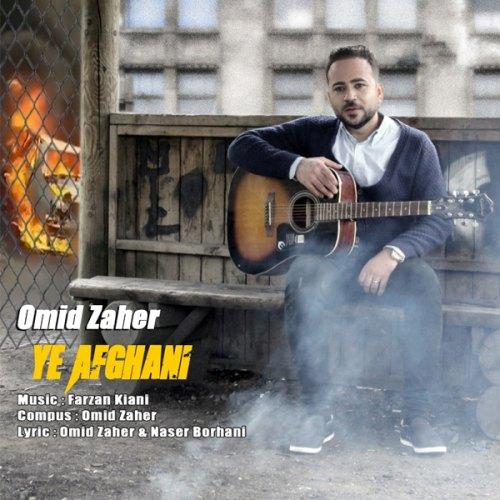 Download Music امید ظاهر یه افغانی