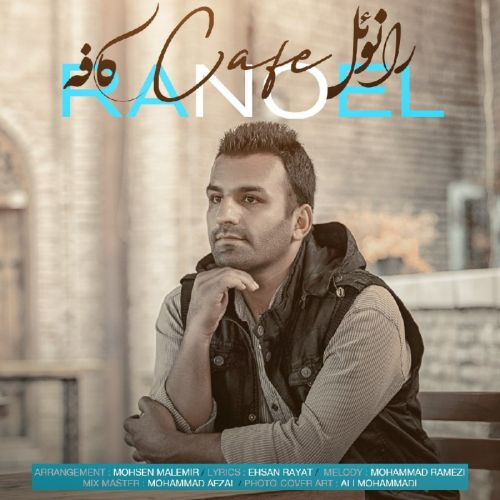 Download Music رانوئل کافه