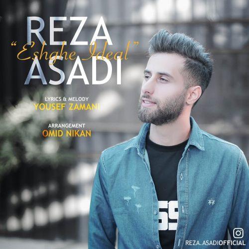 Download Music رضا اسدی عشق ایدآل