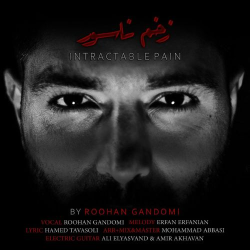 Download Music روحان گندمی زخم ناسور