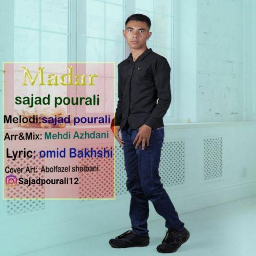 Download Music سجاد پورعلی مادر