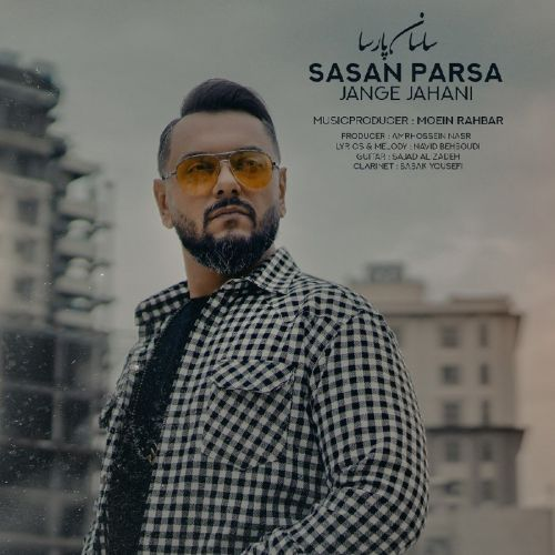 Download Music ساسان پارسا جنگ جهانی