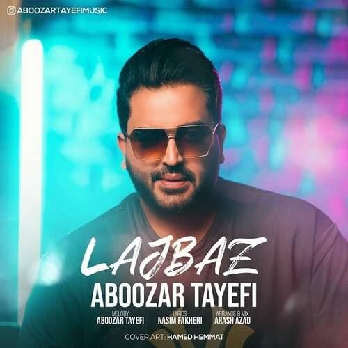 Download Music ابوذر طایفی لجباز