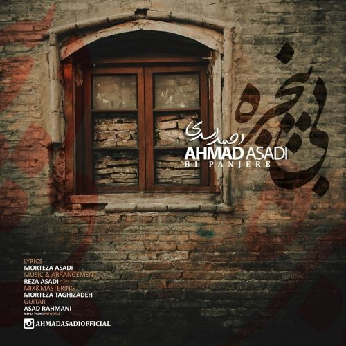 Download Music احمد اسدی بی پنجره