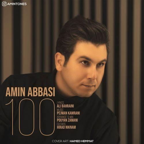 Download Music امین عباسی صد