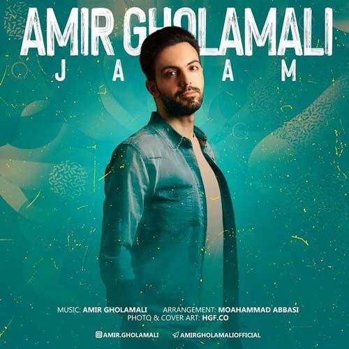 Download Music امیر غلامعلی جام