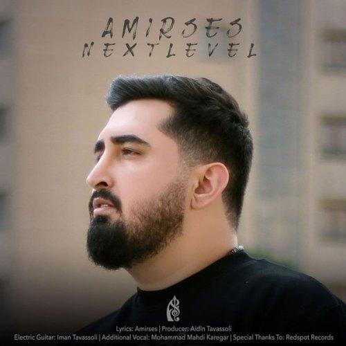 Download Music Amir Ses Next Level