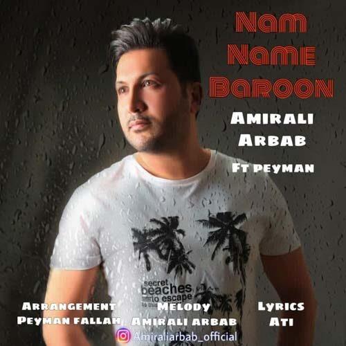Download Music امیرعلی ارباب و پیمان نم نم بارون