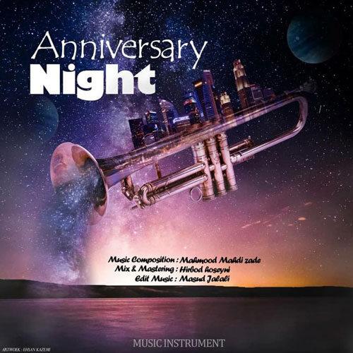Download Music  شب