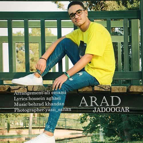 Download Music آراد جادوگر