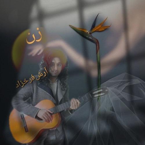 Download Music آرش فرخزاد زن