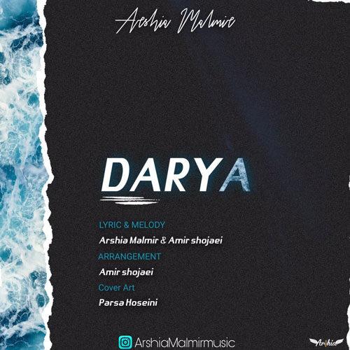 Download Music عرشیا مالمیر دریا