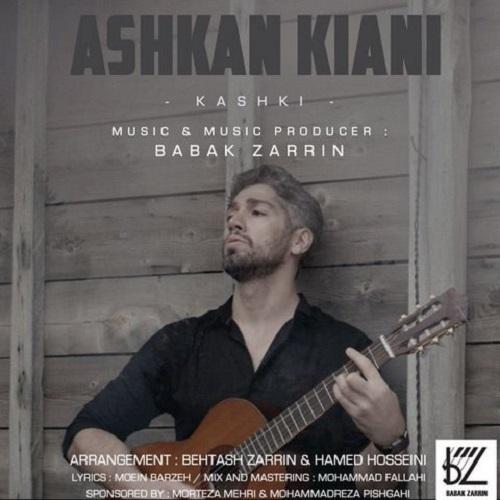 Download Music اشکان کیانی کاشکی
