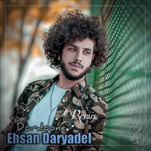 Download Music احسان دریادل دردونه