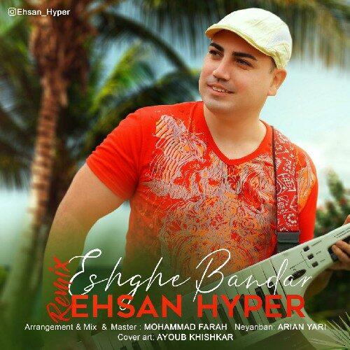 Download Music احسان هایپر عشق بندر