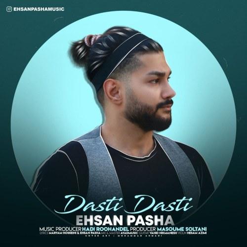 Download Music احسان پاشا دستی دستی