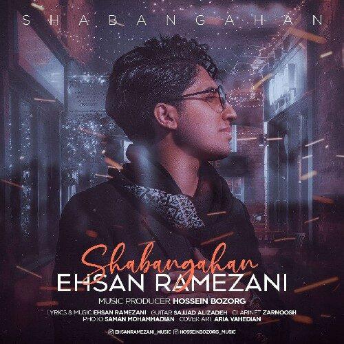 Download Music احسان رمضانی شبانگاهان
