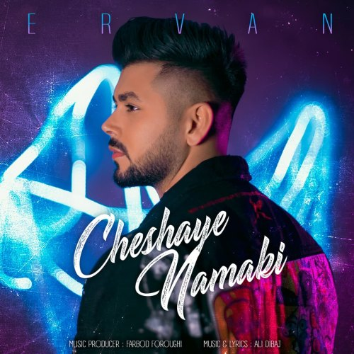 Download Music اروان چشای نمکی