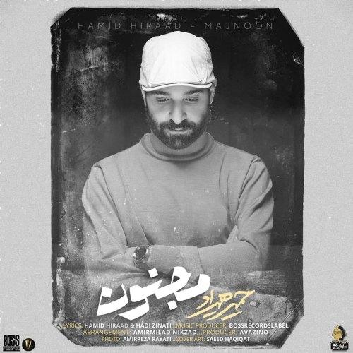 Download Music حمید هیراد مجنون