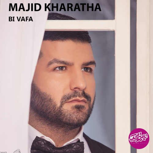 Download Music مجید خراطها بی وفا