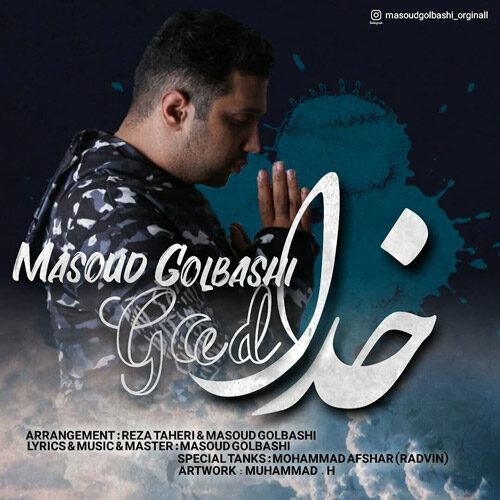 Download Music مسعود گل باشی خدا