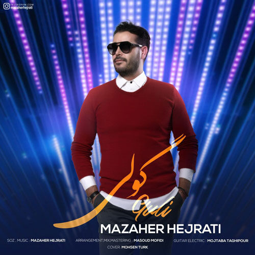 Download Music مظاهر هجرتی گولی