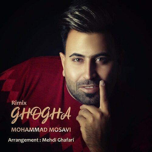 Download Music محمد موسوی غوغا
