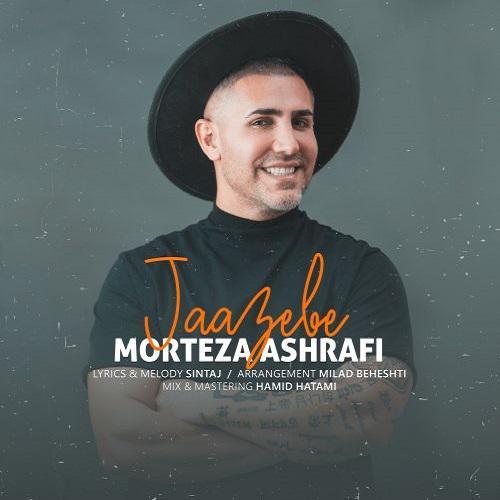 Download Music مرتضی اشرفی جاذبه
