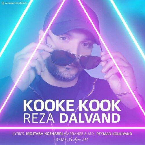 Download Music رضا دالوند کوکِ کوک