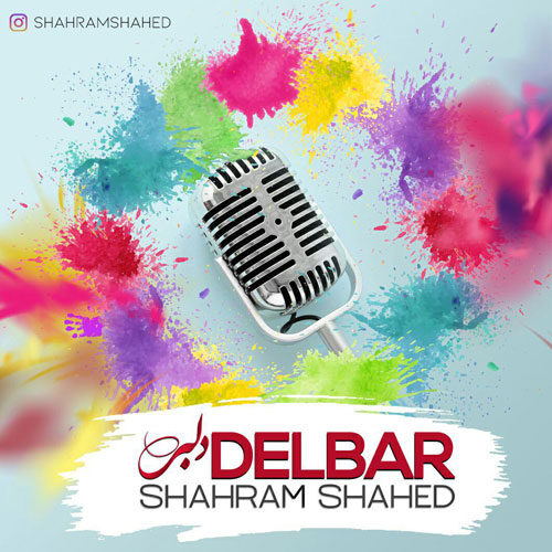 Download Music شهرام شاهد دلبر