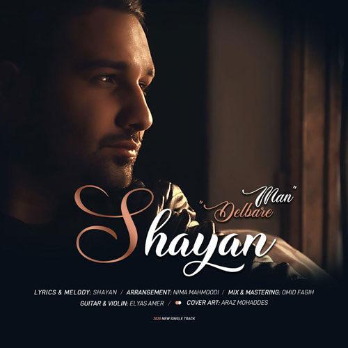 Download Music شایان دلبر من