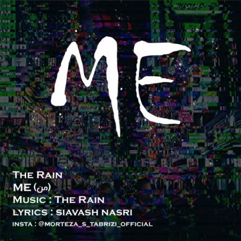 Download Music The Rain Me