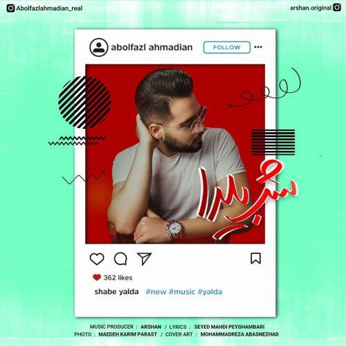 Download Music ابوالفضل احمدیان شب یلدا