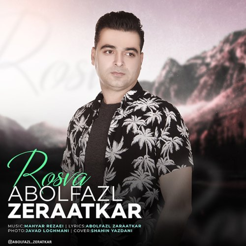 Download Music ابوالفضل زراعتکار رسوا