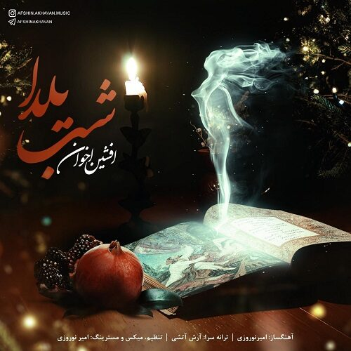 Download Music افشین اخوان شب یلدا