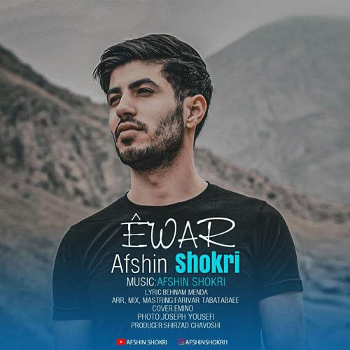 Download Music افشین شکری ئیوار