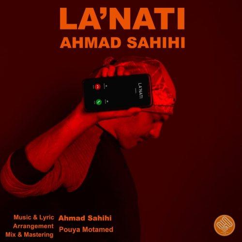 Download Music احمد صحیحی لعنتی
