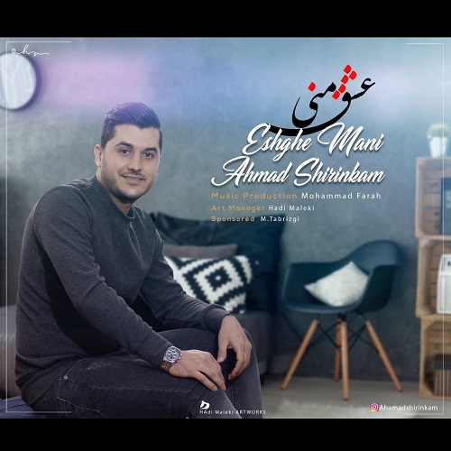 Download Music احمد شیرین کام عشق منی