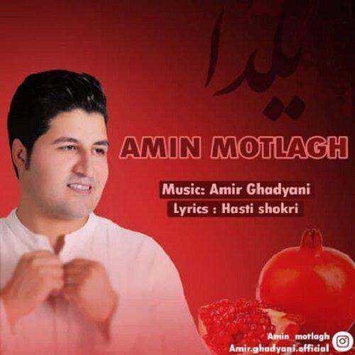 Download Music امین مطلق یلدا
