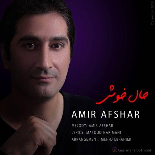 Download Music امیر افشار حال خوش