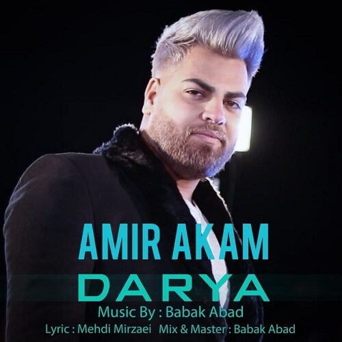 Download Music امیر اکام دریا