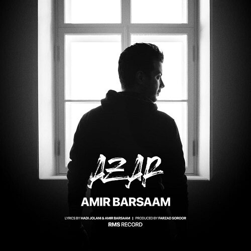 Download Music امیر برسام آذر